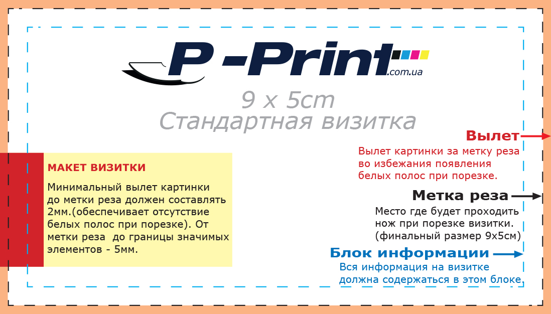 horizontal businesscard